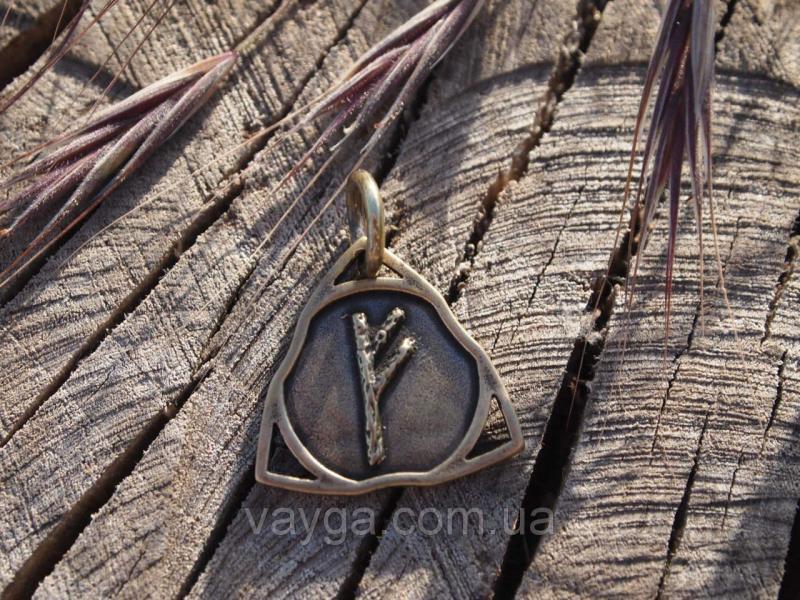 Амулет с руной Феху (Fehu) треугольник