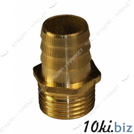 Штуцер латунный 1/2'Н d18 N0797.1а Штуцеры для труб на Электронном рынке Украины