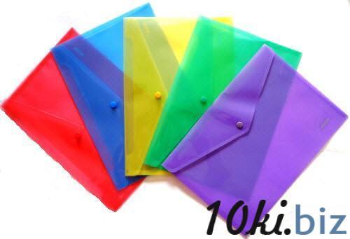 Папка-конверт А-4 на кнопке пластиковая 4Office купить в Кировограде - Канцелярские папки, регистраторы, планшеты, скоросшиватели с ценами и фото