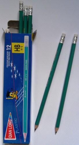 Карандаш простой, школьный с ластиком 2НВ (12 шт.)