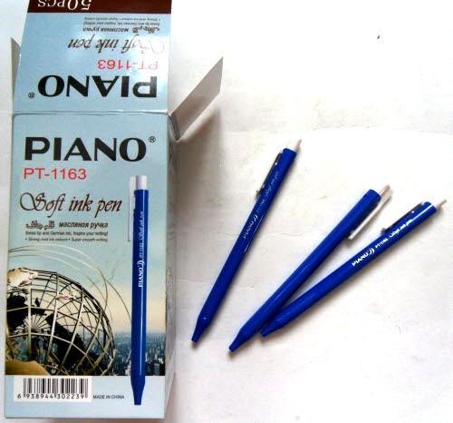 Ручка масляная PIANO PT-1163 синяя (50 шт.)