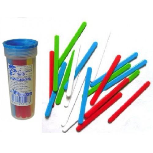 Лічильні палички №40 пластикові, різнокольорові, 40 штук у пластмасовій тубі