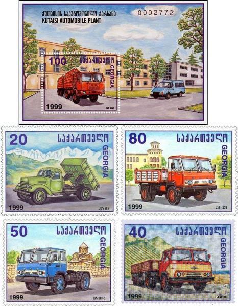 georgia1999