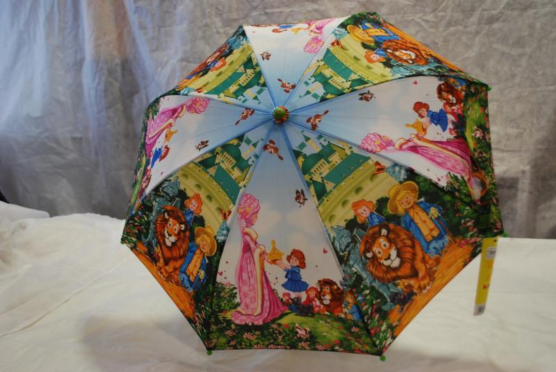 Зонт детский Zest 21565-3