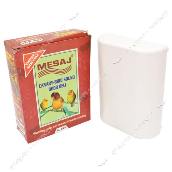 Звонок MesaJ -014 (3-я птица) 220W