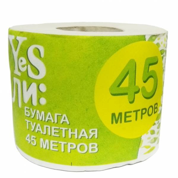 Бумага туалетная Yesли: со втулкой 45 м