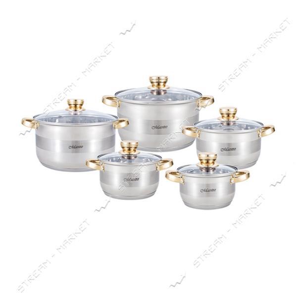 Набор посуды Maestro MR-2206-10