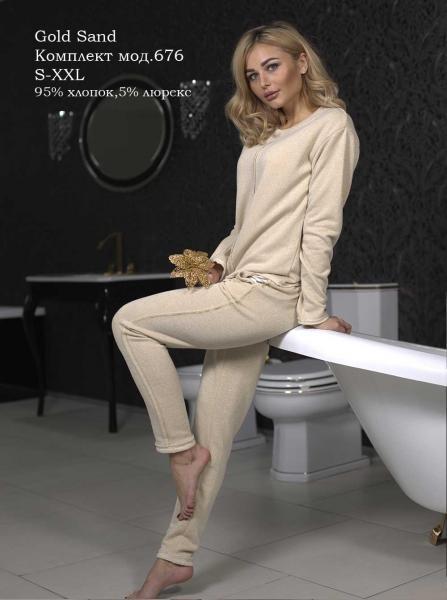 Трикотажный костюм женский с брюками
