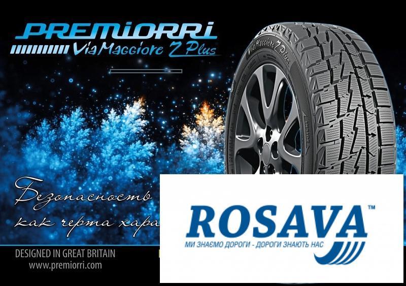 Фото Шины для легковых авто, Зимние шины, R16 Шина 235/60R16 Premiorri ViaMaggiore Z Plus
