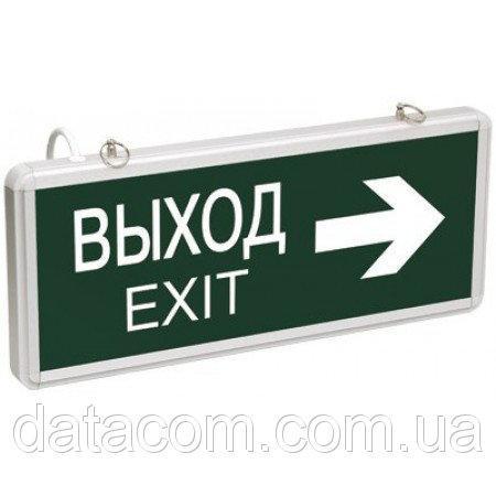 ССА1004 Светильник ВЫХОД-EXIT стрелка направления