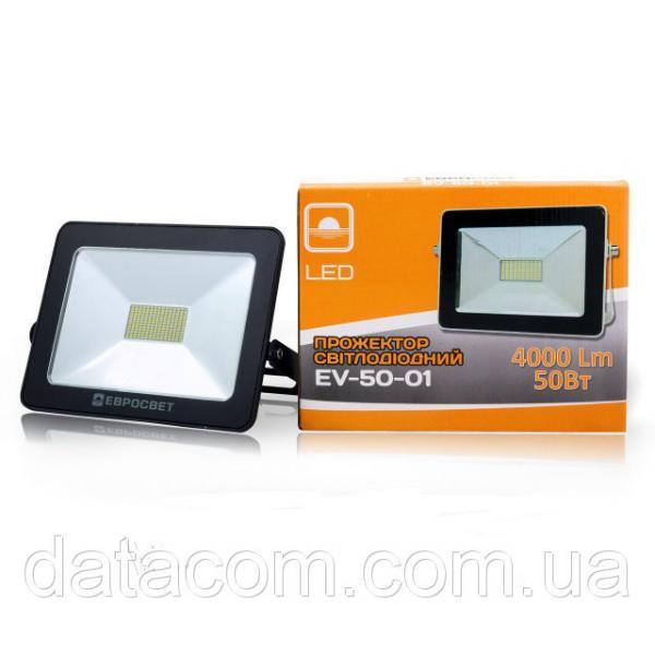 Прожектор светодиодный EVRO LIGHT 50Вт 6500k STAND 170-240В 4000Лм