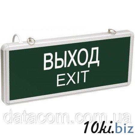 ССА1001 Светильник аварийный ВЫХОД-EXIT - Аварийное освещение в магазине Одессы