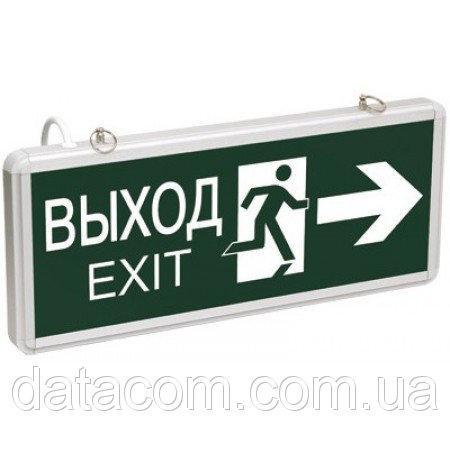ССА1003 Светильник аварийный ВЫХОД-EXIT стрелка/фигура