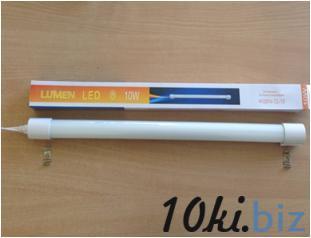Светодиод. LUMEN 10W с креплением + лампа - Светодиодные лампы в магазине Одессы