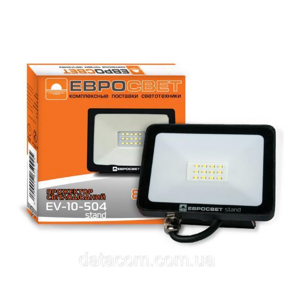 Прожектор светодиодный EVRO LIGHT EV-10-504  Stand 10Вт 800Лм 6400К