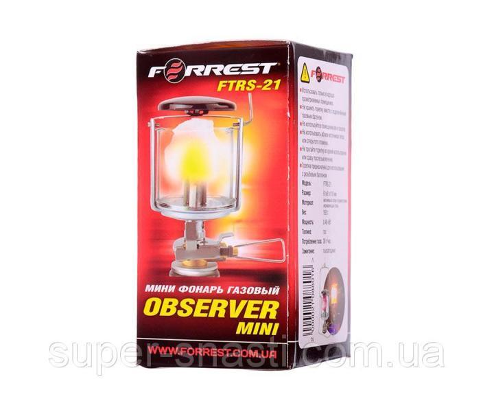 Газовая лампа Forrest Observer Mini