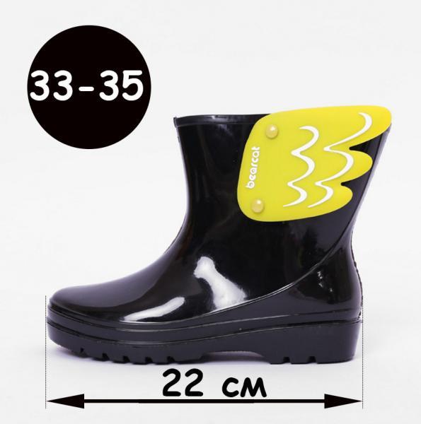 Детские дизайнерские сапожки Bearcat черные Р-р 33-35