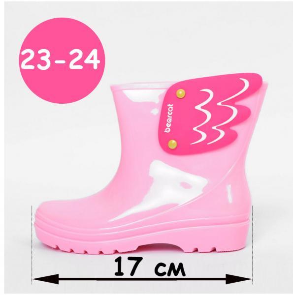 Детские дизайнерские сапожки Bearcat розовые р-р 23-24