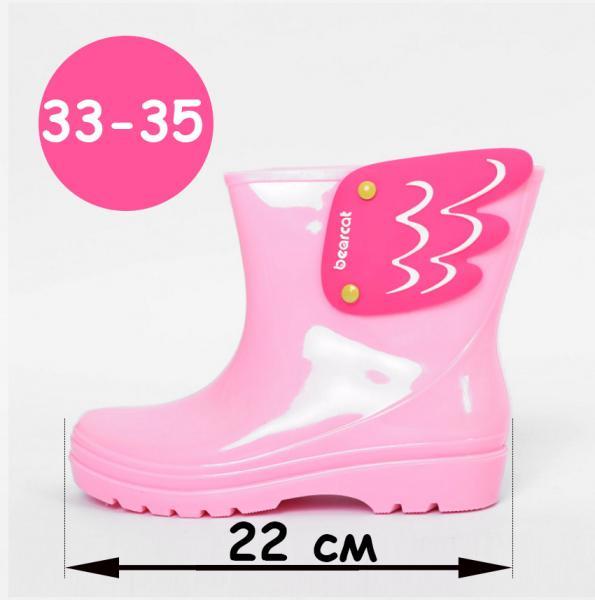 Детские дизайнерские сапожки Bearcat розовые р-р 33-35