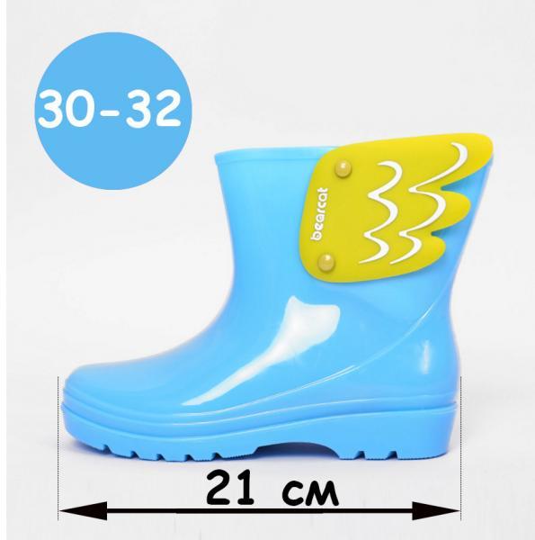 Детские дизайнерские сапожки Bearcat голубые р-р 30-32