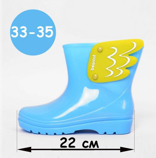 Детские дизайнерские сапожки Bearcat голубые р-р 33-35