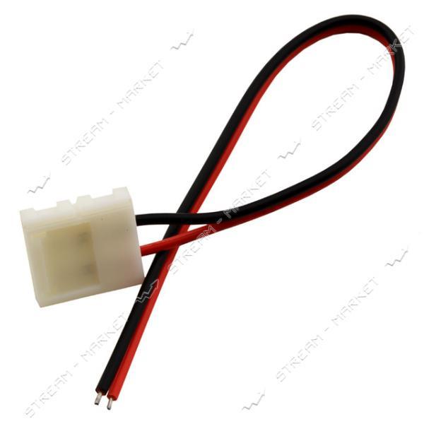 Коннектор №6 Соединитель для светодиодной ленты, 10 мм, провод зажим