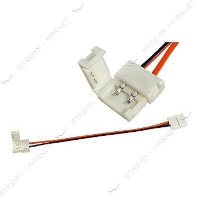 Коннектор №7 Соединитель для светодиодной ленты, 10 мм, провод 2 зажима