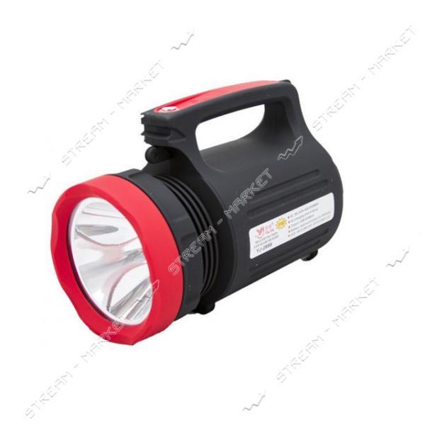 Фонарь ручной светодиодный YJ-2895 1LED 20SMD аккумуляторный