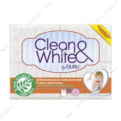 Duru Clean&White Мыло хозяйственное для стирки детских вещей 4*125г
