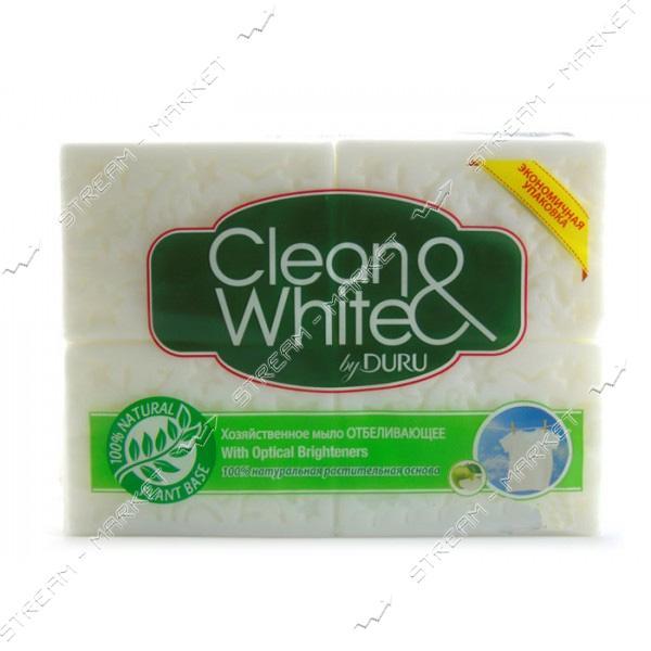 Duru Clean&White Мыло хозяйственное отбеливающее 4*125г