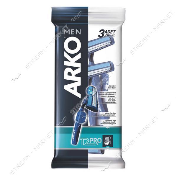 ARKO Станки для бритья T2 Pro Double 3шт