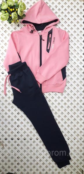 Спортивный костюм для девочки 134-164 см 140