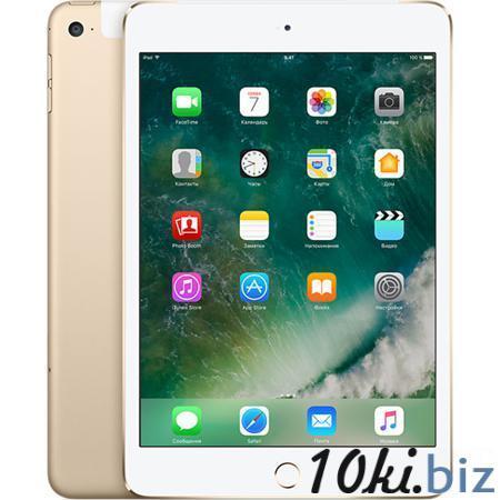Планшет Apple iPad mini 4 128Gb Wi-Fi + Cellular Gold (MK782RU / A) Планшетные компьютеры в России