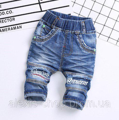Бриджи для мальчиков джинсовые Balenciaga