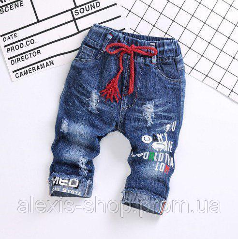 Бриджи для мальчиков джинсовые Meo
