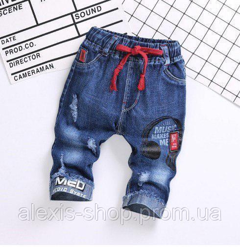 Бриджи для мальчиков джинсовые Music