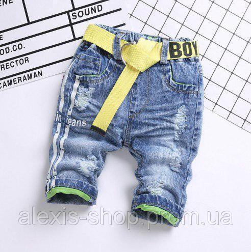 Бриджи для мальчиков джинсовые Boy