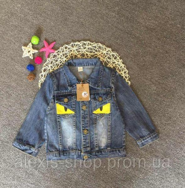 Джинсовая курточка детская 8041
