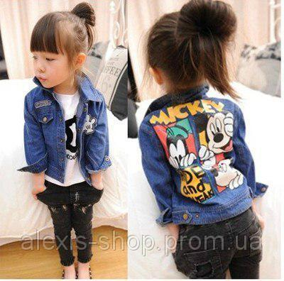 Курточка детская джинсовая синяя унисекс 8063