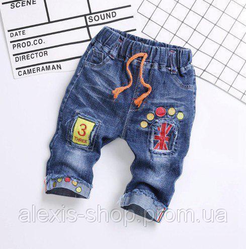 Бриджи для мальчиков джинсовые Three