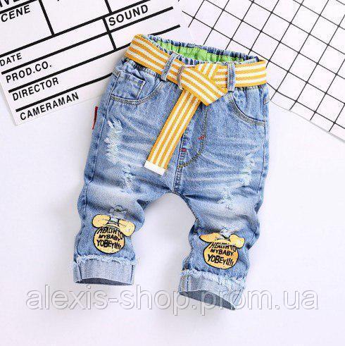 Бриджи для мальчиков джинсовые Yobey