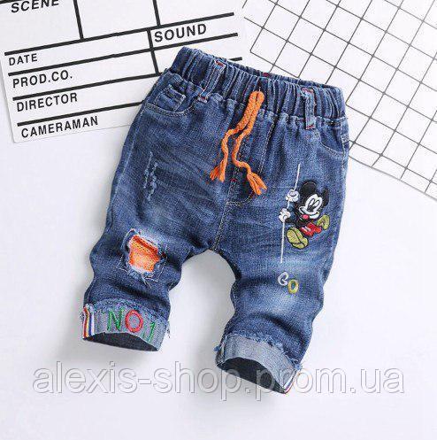 Бриджи для мальчиков джинсовые NO1