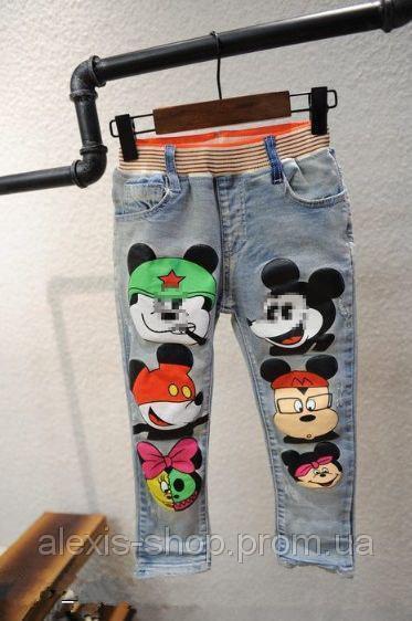 Джинсы детские серые Disney 8067