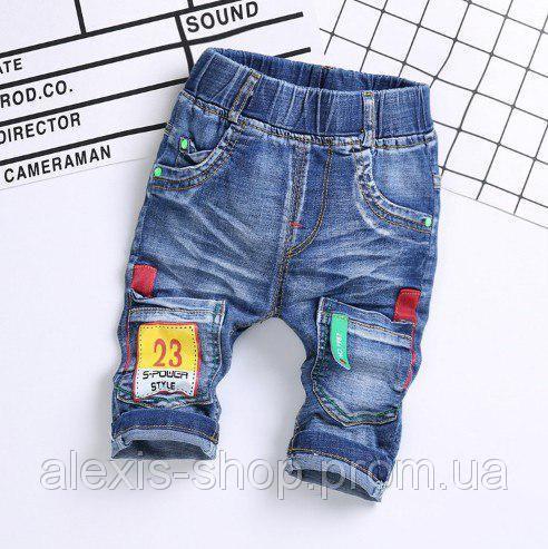 Бриджи для мальчиков джинсовые S-Power