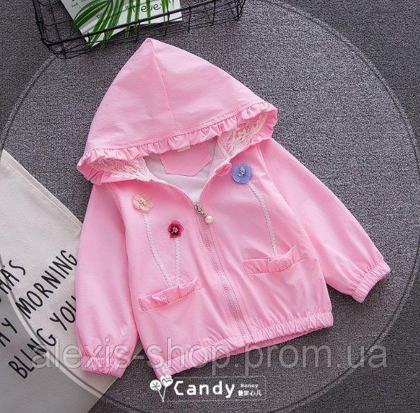 Ветровка для девочек с капюшоном розовая