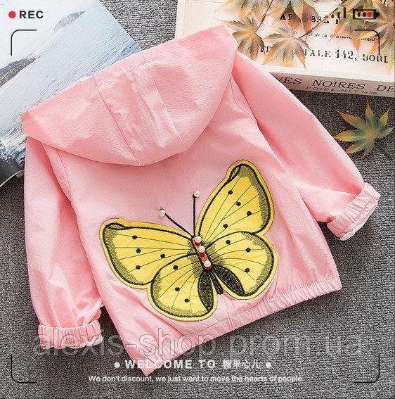 Ветровка для девочек с бабочкой розовая