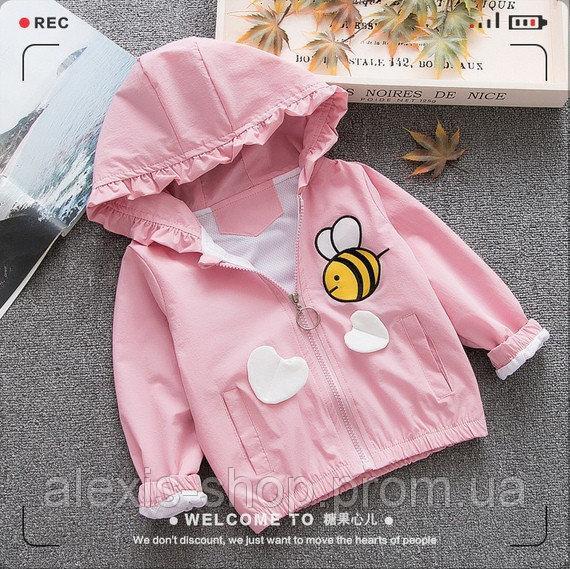 Ветровка для девочек bee розовая