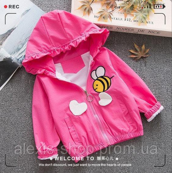 Ветровка для девочек bee малиновая
