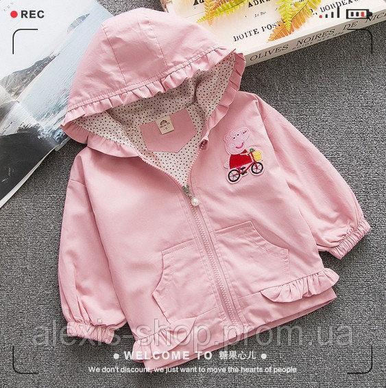 Ветровка для девочек вело-пепа розовая