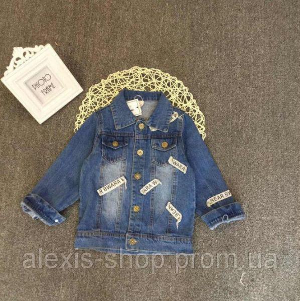 Курточка джинсовая синяя 8047